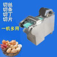 绍兴市水饺加工坊用韭菜切段机 香菇酱加工设备 普航电动省心型海带切丝机