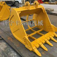 现代225挖机1.2方栅格斗贝型斗岩石斗挖机挖斗标准铲斗可定制