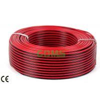 RVB红黑纯铜合并线 电源线中性