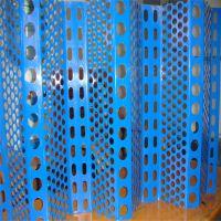 三峰型防风网 煤场防风网 蓝色防尘网