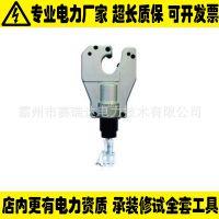 (美国 Kudos) UC-6HE分体式液压钳  分体压接钳