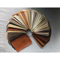 供应0.7MM荔枝纹PVC人造皮革,荔枝纹PU皮工厂直接供货,价格优惠