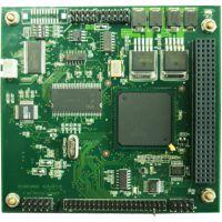 江苏pcb抄板福建电路板复制。单片机程序提取