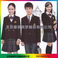 英伦制服学生服套装 中学生校服定做 学生装高中学生校服班服