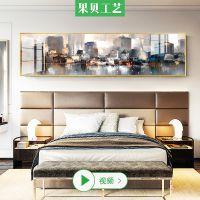 酒店定制北欧抽象床头装饰画客厅沙发背景墙横幅挂画现代简约壁画