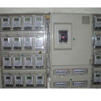 供青海电能表和西宁电表