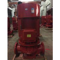 消防泵优质商品价格 XBD5.0/5G-HL 5.5KW 吉安众度泵业