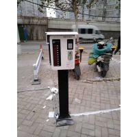 厂区社区小区充电桩自动识别高电压