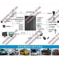 出租车/网约车智能视频监控_ BD(北斗)/GPS定位系统_调度系统