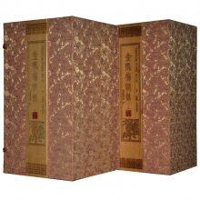 (中国古典小说六大名著)金瓶梅词话 (明)兰陵笑笑生著 线装书局