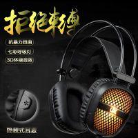 跨境专供优想A2外设耳机 电脑耳机头戴式重低音EBAY速卖通wis