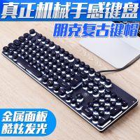 跨境专供新盟K100机械手感键盘背光游戏电脑台式朋克复古发光键盘