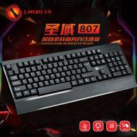 LIMEIDE807家用办公游戏键盘笔记本台式电脑通用商务USB有线键盘