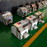 邢威厂家直销XW-80型饺子皮机 商用全自动包子皮机多少钱一台