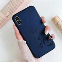 iphone8创意x荔枝纹简约手机壳印花华为定制批发数码电脑配件新品