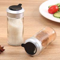 单个厨房调味罐玻璃带孔家用胡椒粉瓶撒粉罐撒料瓶烧烤调料罐盐罐