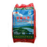 香米厂家供应