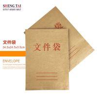 档案袋牛皮纸 A4资料袋 投标文件袋 350g加厚纸质 50只装