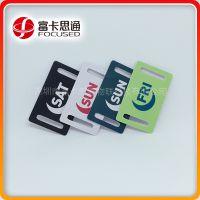 异形卡 织唛腕带小卡 40*25mm 支持印刷 打码 写数据 一次性门票