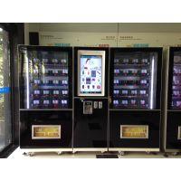 生鲜果蔬自动售货机 无人生鲜售货机能赚钱吗 宝达智能果蔬贩卖机哪里有 社区无人自助贩卖机