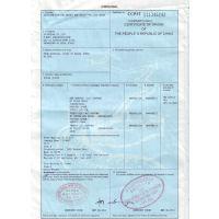 优惠代理产地证FA/FF/FE/FM/FB/CO等证书,速度快,价格优惠