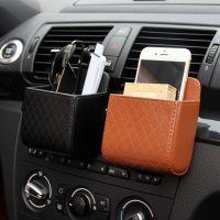小羊皮出风口置物盒 车载空调口挂式大屏手机收纳盒 汽车内饰用品