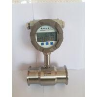 广东铭鸿流量计,LWGY液体涡轮流量传感器 不锈钢电子式智能水表