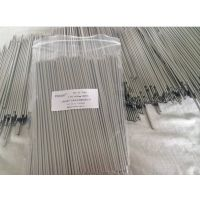 丹东2205耐腐蚀不锈钢管厂家联系方式