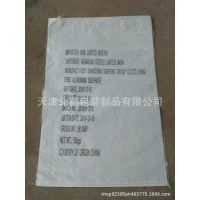 硅藻泥包装袋 彩印编织包装袋