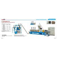 PP/pe/ABS平双造粒机盛凯瑞 热销PE木塑造粒生产线