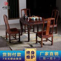 浙江东阳红木茶桌批发 新中式红木茶台泡茶桌 红木家具厂