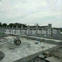 厂家批发多规格青石栏杆 大桥两侧石护栏 浮雕栏杆