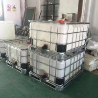 华社供应盐城耐酸碱加厚化工集装桶 0.5吨矮形吨桶厂家