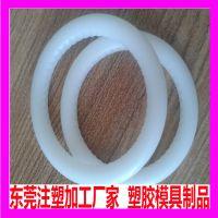 注塑加工多彩圆形尼龙塑胶件 东莞塑胶模具制作