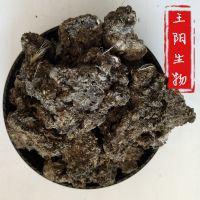 厂家批发!【甩卖】河北哪里有晒干鸡粪块出售石家庄发酵鸡粪多少钱一吨?
