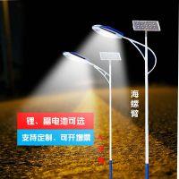 山东筑蓝LED路灯太阳能路灯质量好价格低厂家批发价格