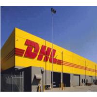 珠海发快递到国外,南屏国际快递DHL专线
