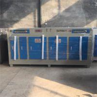河南工业油烟净化器光氧催化除臭设备除尘器环保厂家