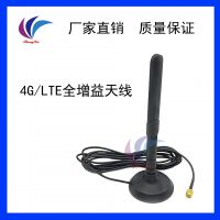 4G/LTE全向增益天线无线路由器WiFi信号室内增强天线接收发射天线