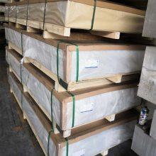 福建铝线制造厂家 上海韵贤金属制品供应「上海韵贤金属制品供应」
