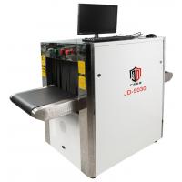 批发东莞金盾快递5030安检机 异物检测机X光射线检测机