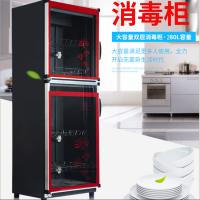 厂家批发OEM消毒柜 紫外线立式28OL大容量商用消毒碗柜