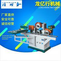 木工机械 MD2108 开榫机 木工 单头直榫 五碟锯片出榫机 普通单轨