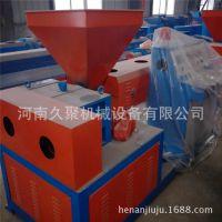 厂家供应再生塑料制管机生产线 PVC制管机设备 加工Pe软管机器
