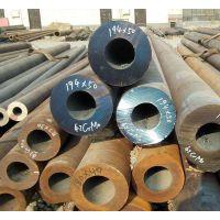 厂家直销冶钢产42crmo合金管 42crmo钢管 42crmo厚壁管价格 切割订制 山东煜铭扬管