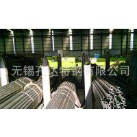 厂家批发零售45#光亮无缝钢管 厚壁精密无缝管 汽车配件用管
