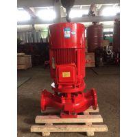 XBD9.2/55-L消防泵,XBD9.4/55-L消火栓泵/喷淋泵/管道增压水泵