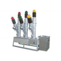 供应ZW7-35/1250-31.5常规厂家