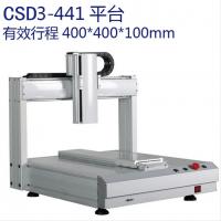 十堰自动焊锡机平台CSD3-441厂家价格