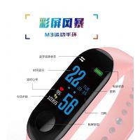 M3彩屏智能手环游泳防水男女运动计步手表多功能心率血压安卓苹果